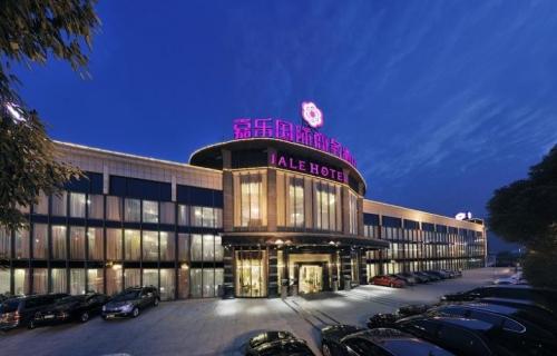 苏州嘉乐国际商务酒店